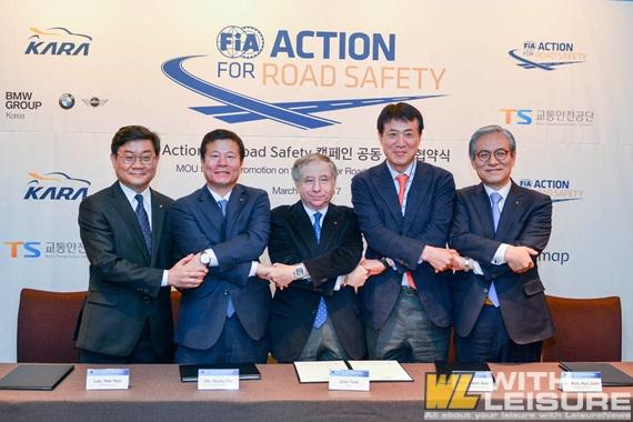 대한자동차경주협회 Action for Road Safety 협약식 (3).jpg
