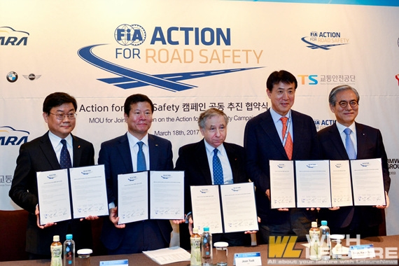 대한자동차경주협회 Action for Road Safety 협약식 (4).jpg