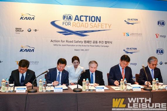 대한자동차경주협회 Action for Road Safety 협약식 (5).jpg