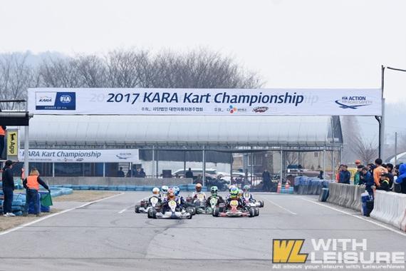 2017 카라 카트 챔피언십 메인2.jpg