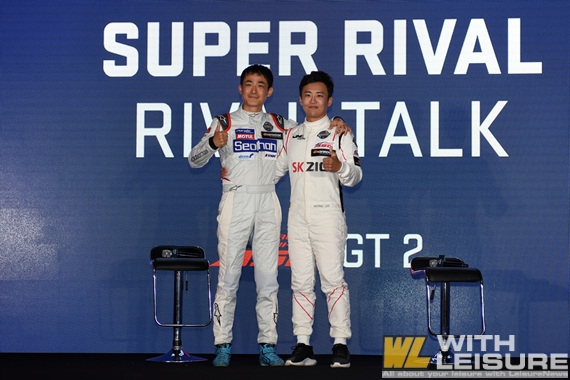 슈퍼레이스 챔피언십 GT2.jpg