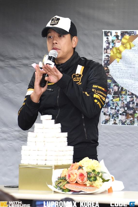 류시원 100경기 기념 팬미팅_02.jpg