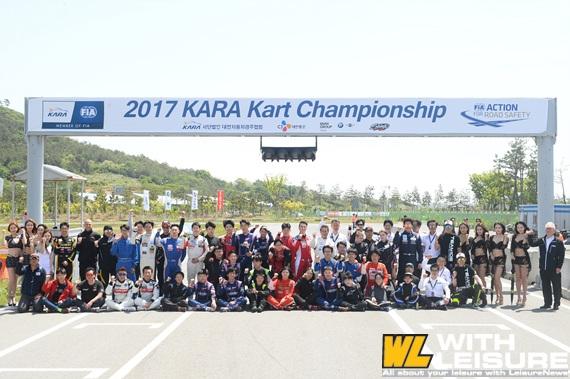 KARA 카트 챔피언십.jpg