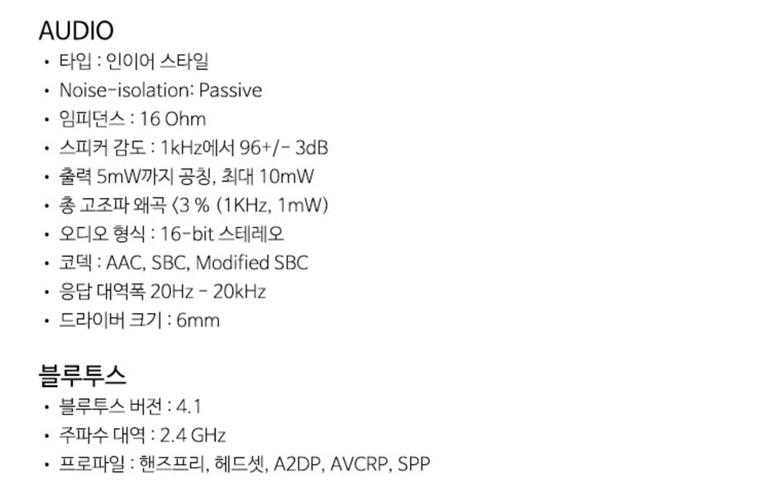 16_X3 spec.png