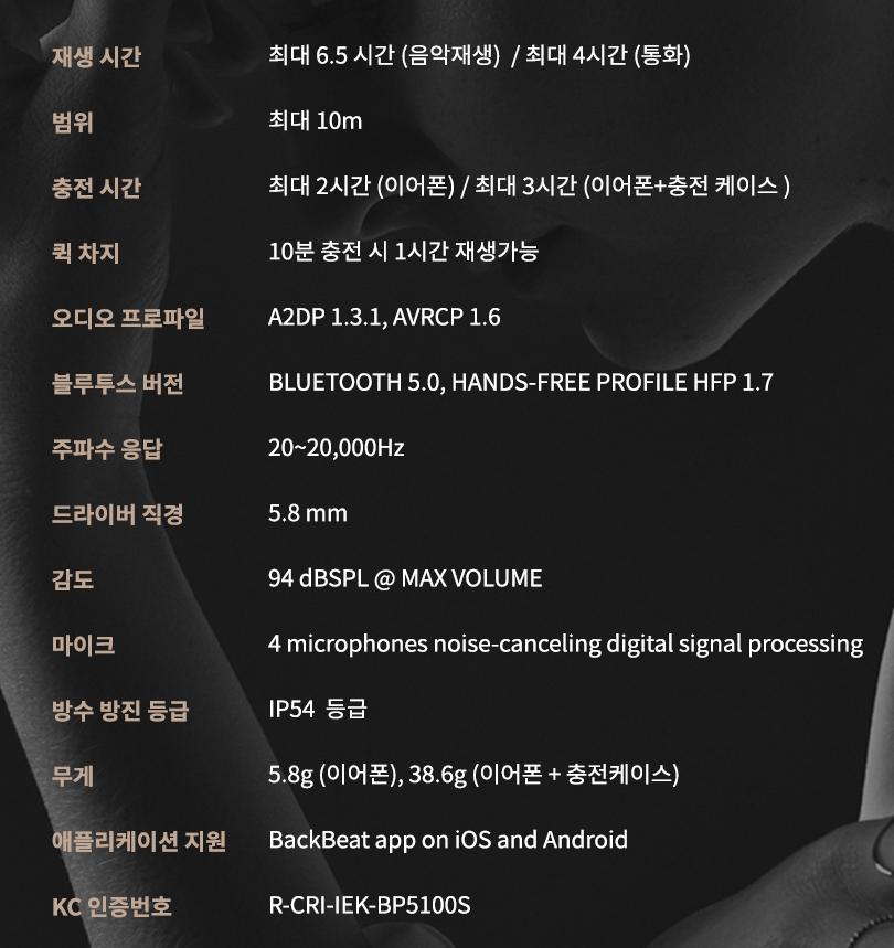 screenshot-www.iskymall.co.kr-2019.12.05-10_11_59.png