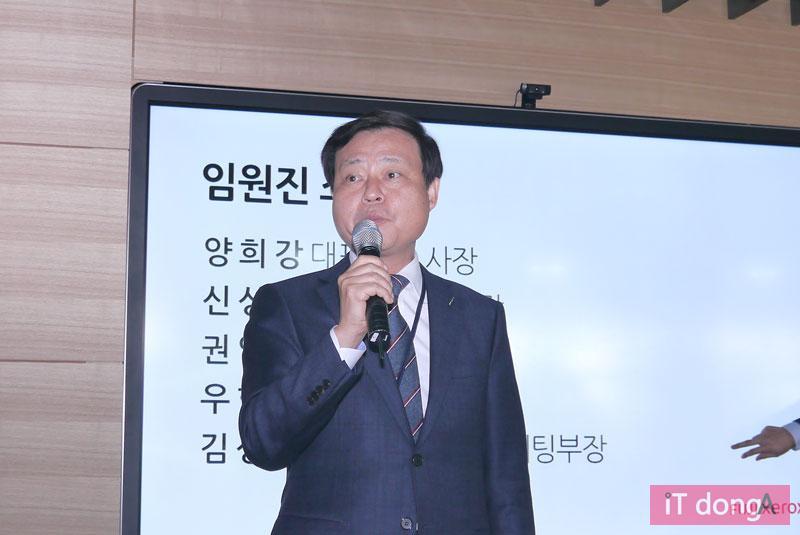 한국후지제록스 양희강 대표