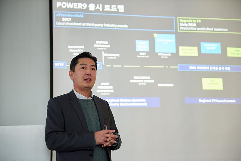 한국 IBM 최성환 상무