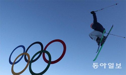 2018 평창 동계올림픽 개막, 출처: 동아일보
