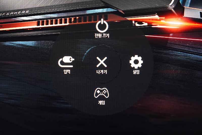 LG 울트라와이드 모니터 34WK650의 설정 메뉴.
