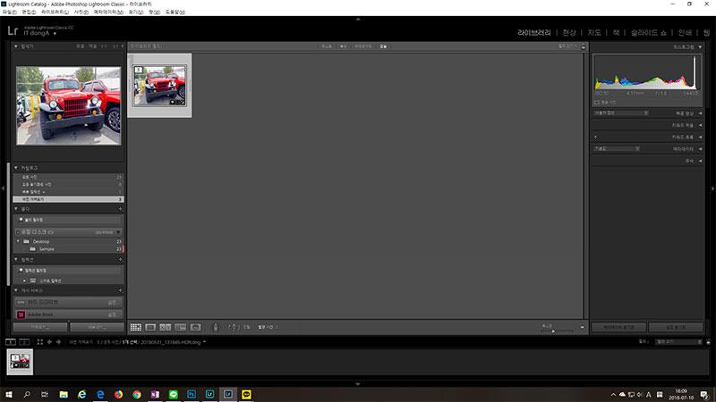 스택 만들기 기능을 통해 HDR, 파노라마에 사용된 사진을 하나의 그룹으로 묶어서 볼 수 있다