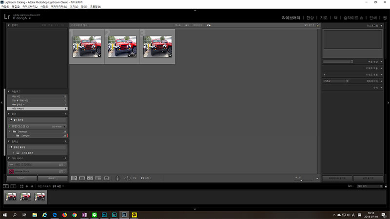 이전 버전에서 HDR, 파노라마 등 사진 병합 기능을 사용하면 여기에 쓰인 사진이 모두 표시됐다