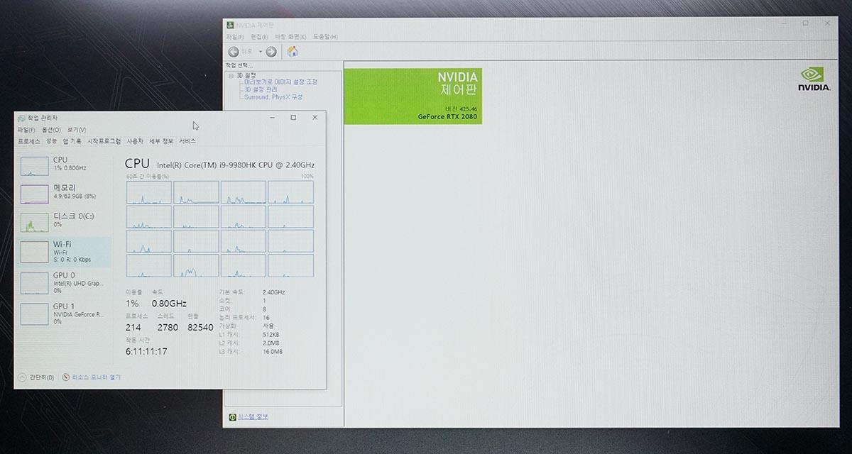 고성능 프로세서와 그래픽카드를 조합한 에이수스 ROG 마더십 GZ700.