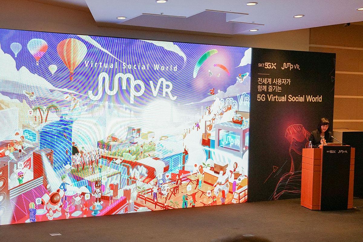SK 텔레콤이 VR/AR 서비스 강화에 나선다.