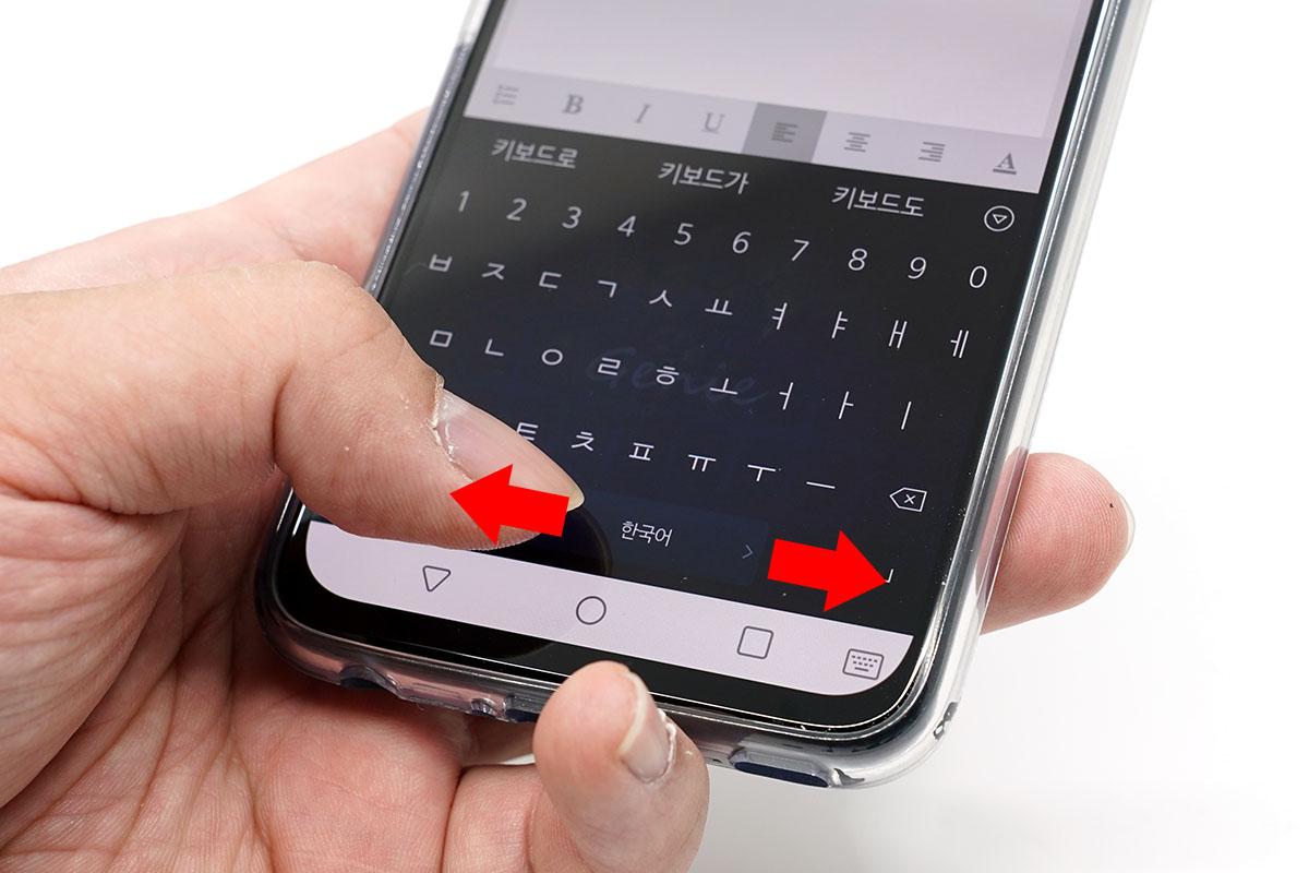 화면을 좌우로 쓸어 내리는 것으로 언어 변경이 가능하다.