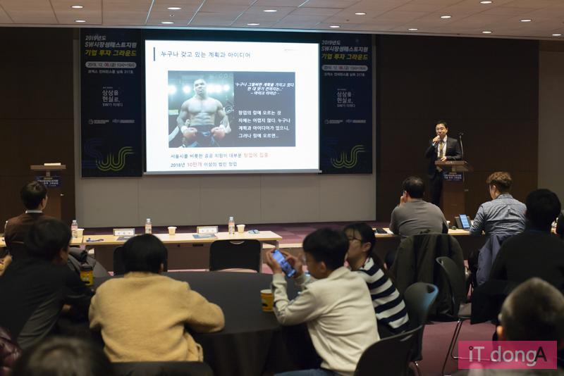골드아크 김대일 대표가 '스타트업에서 스케일업으로'를 주제로 강연했다.