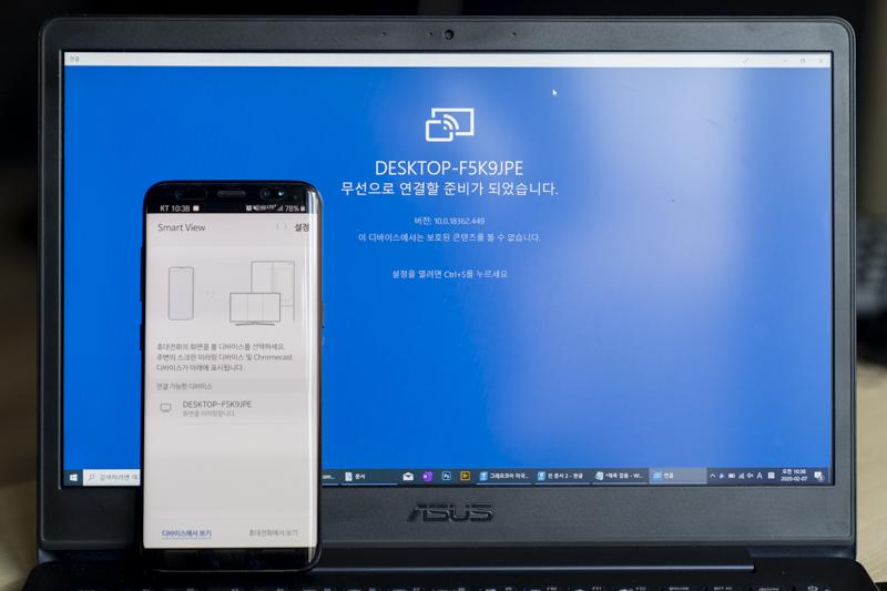 윈도우10의 '연결' 앱으로 스마트폰 미라캐스트를 쓸 수 있다.