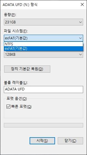 대용량 장치에는 FAT32를 지원하지 않고 NTFS와 exFAT 형식만 지원한다.