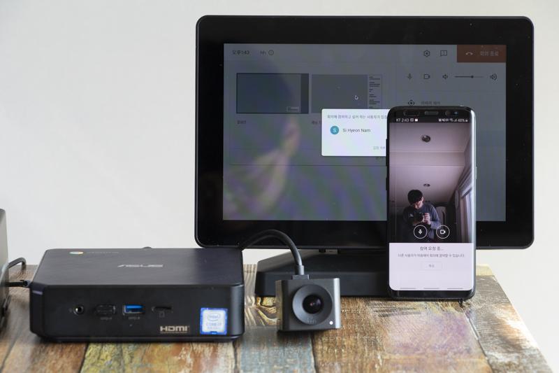 에이수스 HMK로 주재한 회의실에 스마트폰으로 접속한 예시