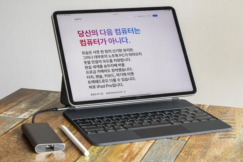 애플 맥북, 아이패드에 익숙하다면 노트북을 대체할만 하다. 출처=IT동아