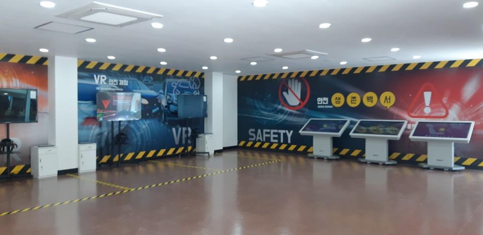 가상현실 기술 기반의 안전체험 시설