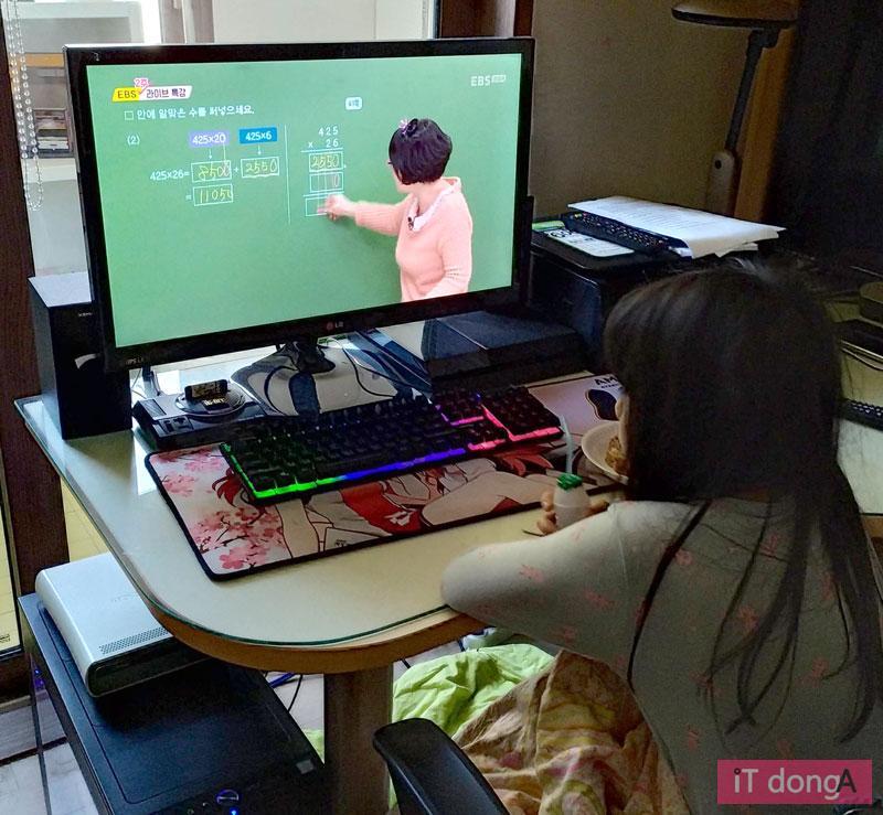 온라인 수업을 이용하는 초등학생