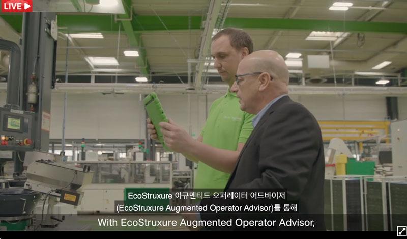 AR 기반 에코스트럭쳐 시스템을 통한 산업 시스템 분석