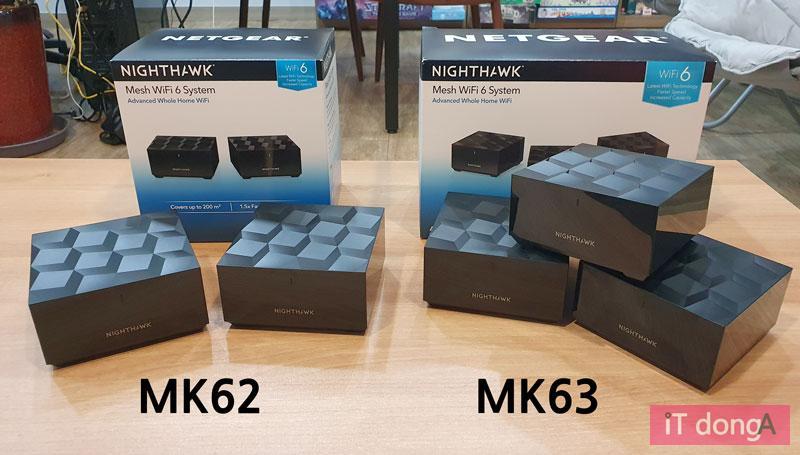 넷기어 나이트호크 MK62(왼쪽), MK63(오른쪽)