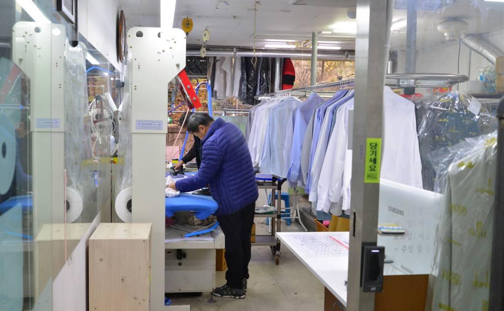 서울시 구로구에서 직접 운영하기 시작한 세탁소
