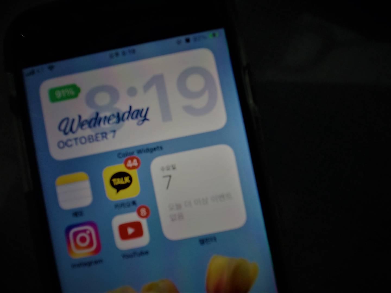 위젯을 활용해 꾸민 아이폰 홈 화면
