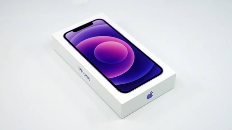 아이폰 12 퍼플 상자