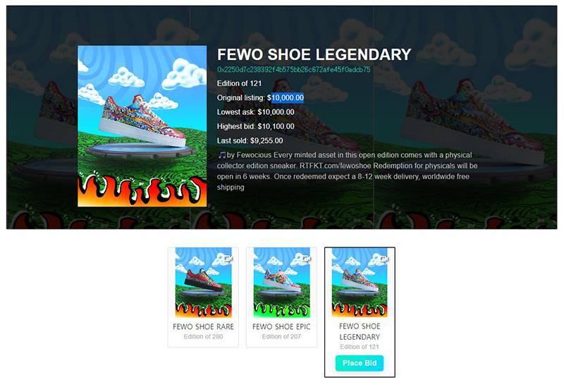 RTFKT 스튜디오가 121개 한정판으로 내놓은 'FEWO SHOE', 1만 달러에 판매했지만 현재 거래 가격은 12,000~35,000달러 선이다. 출처=RTFKT