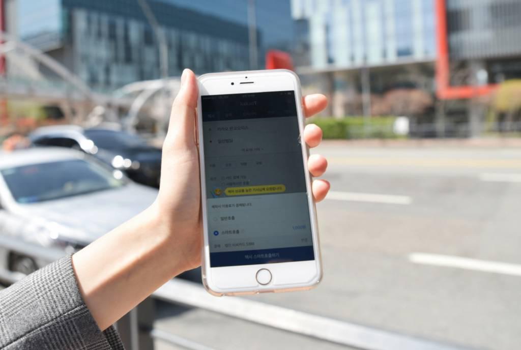 카카오T 서비스 이용 모습, 출처: 카카오모빌리티