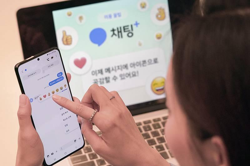 보낸 메시지 취소 기능는 채팅 창에서 진행할 수 있다. 출처=통신3사 공동제공