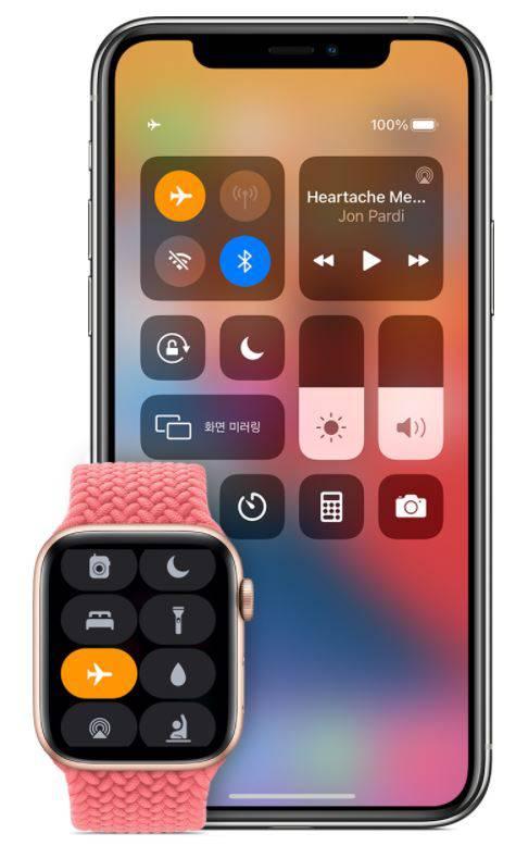 아이폰 에어플레이 모드, 출처=애플