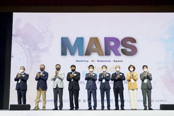 9일 대전컨벤션센터에서 개최된 제1회 MARS 월드포럼 (제공=한컴그룹)
