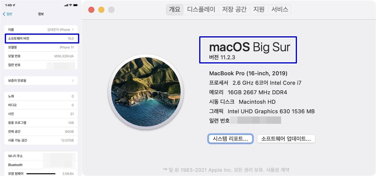 아이폰과 맥의 버전 확인