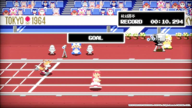 마리오와 소닉 AT 2020 도쿄 올림픽