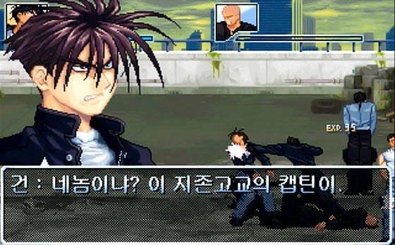 어쩐지 저녁 게임.. 송태승 대표가 개발하고 신의욱이 스탭으로 참여했다. 나름 잘 팔렸다고...