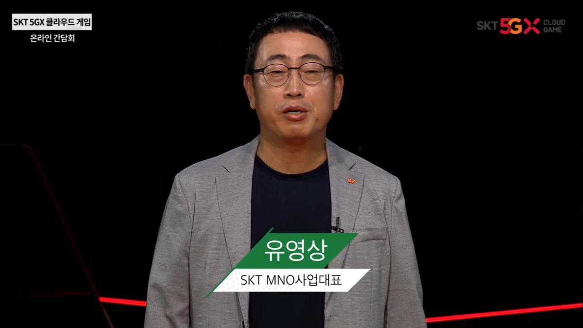유영상 SKT MNO 사업대표