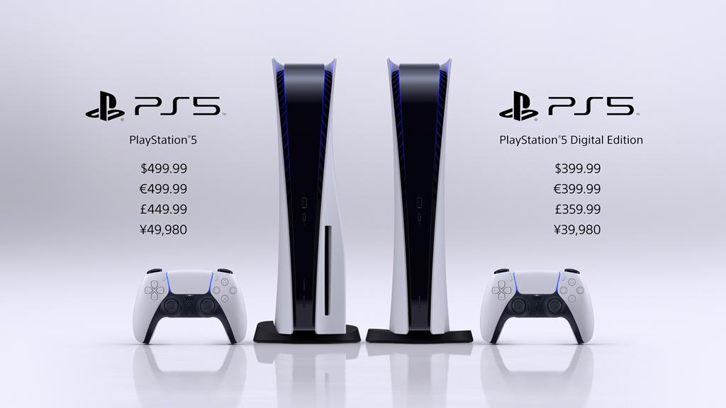 PS5 가격