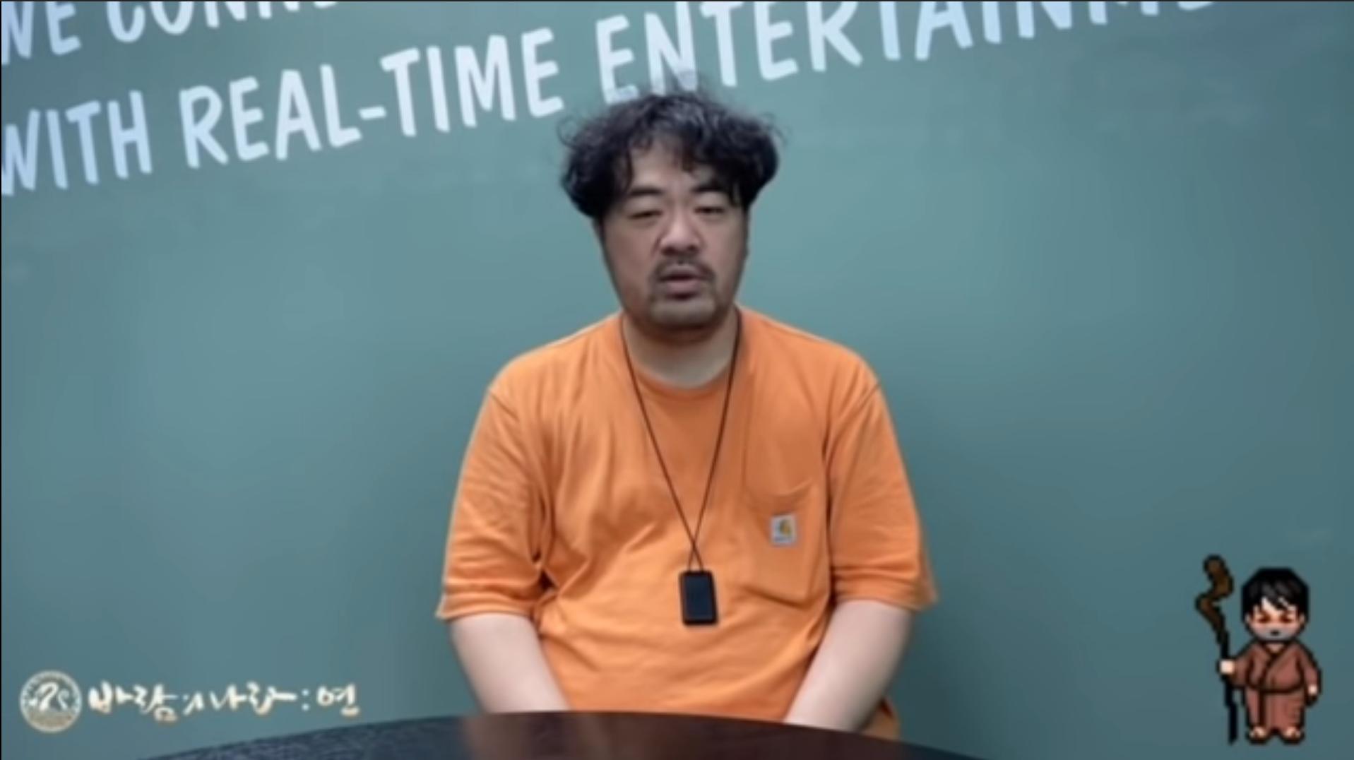 슈퍼캣 이태성 디렉터(지료출처-바람의 나라연 유튜브 페이지)
