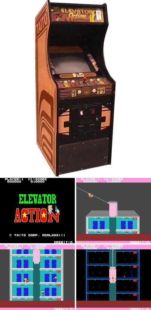 엘레베이터 액션(에레베타)
