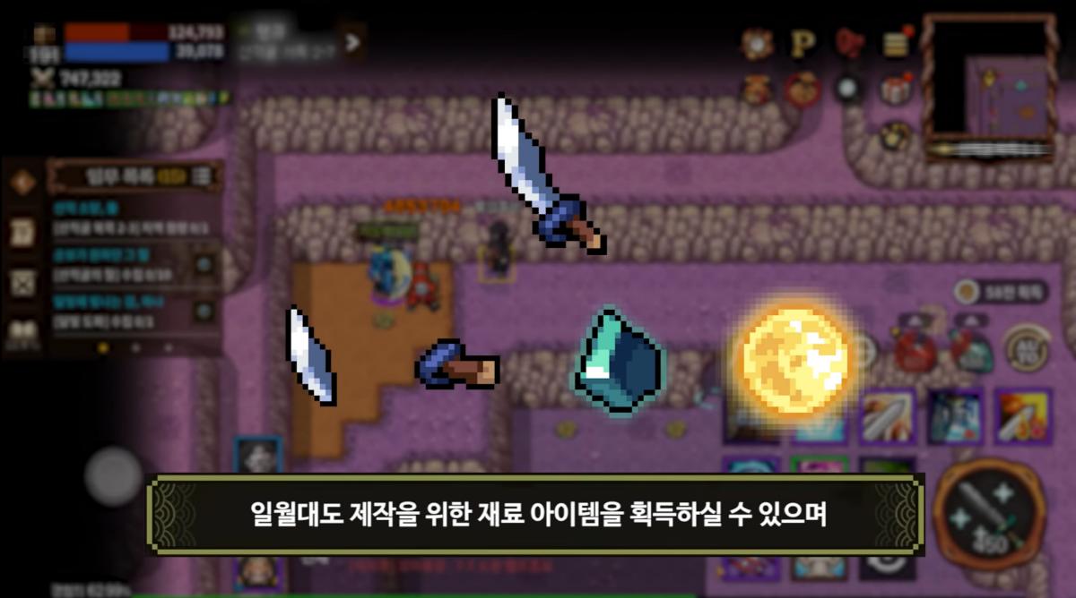 백화검 제작 재료
