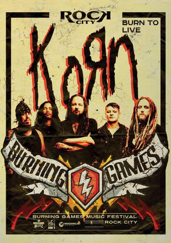 월드 오브 탱크 블리츠 버닝 게임즈 Korn 포스터