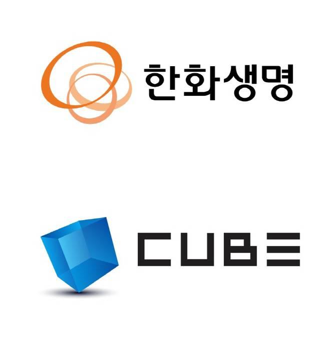 한화 생명& 큐브 엔터 CI