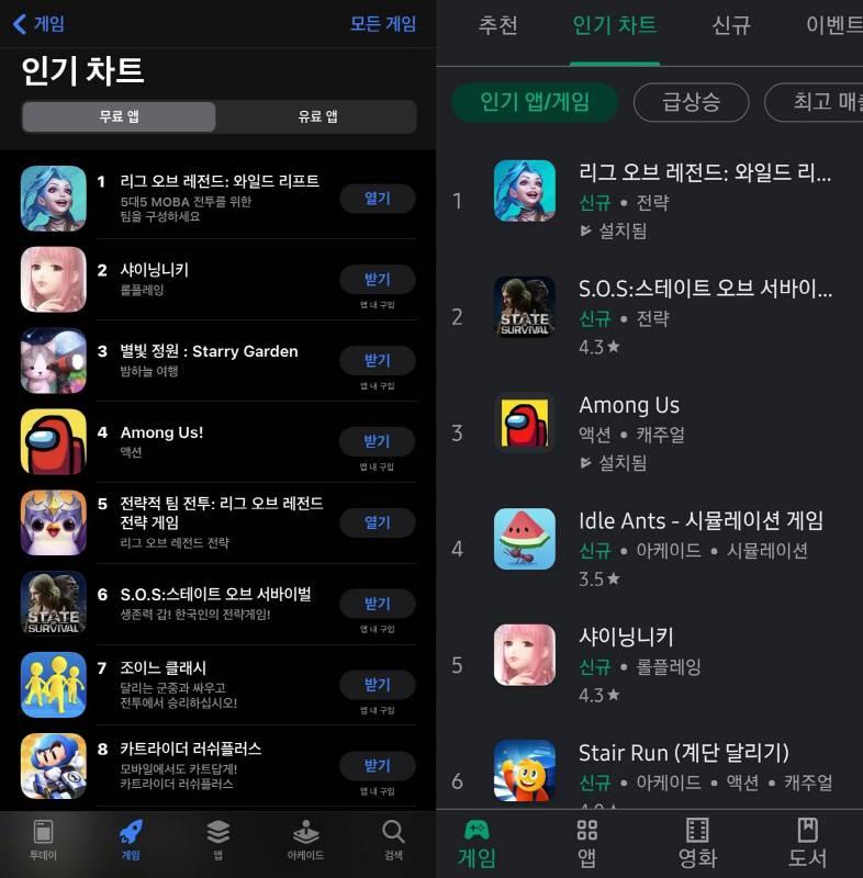 와일드 리프트 구글플레이& 앱스토어 인기 순위