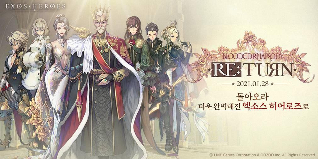 라인게임즈, 엑소스 히어로즈 시즌3 'BLOODED RHAPSODY' 사전예약