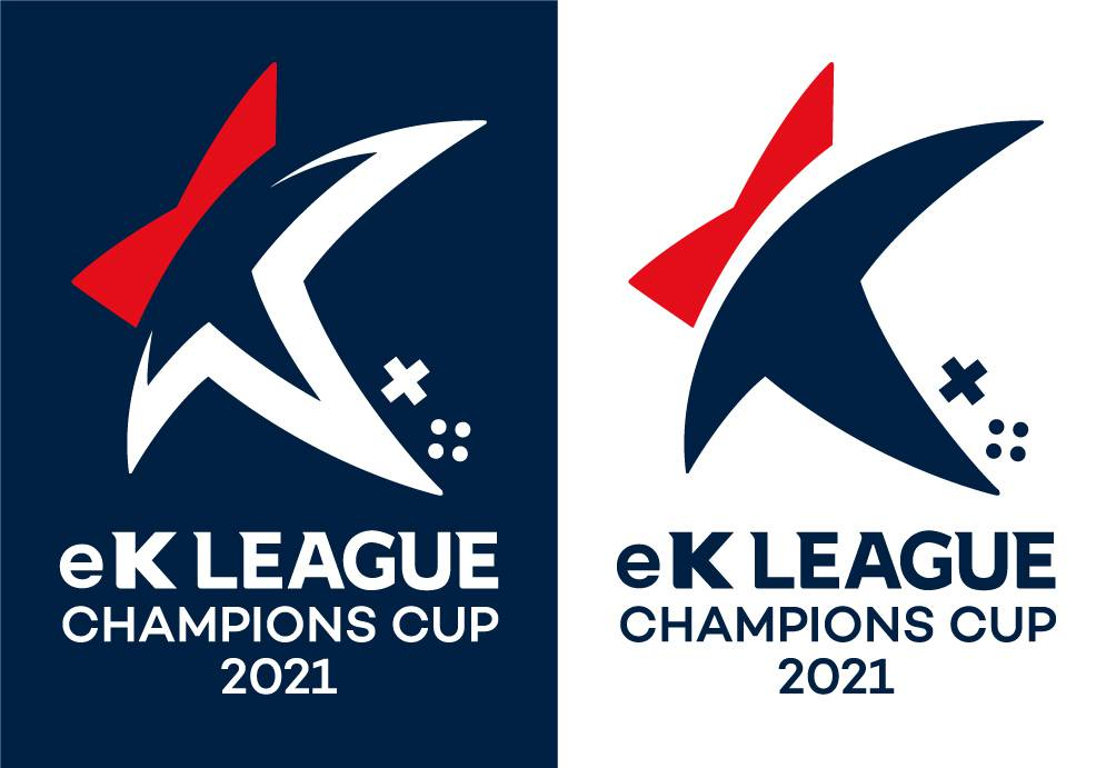 eK리그 챔피언스컵 2021