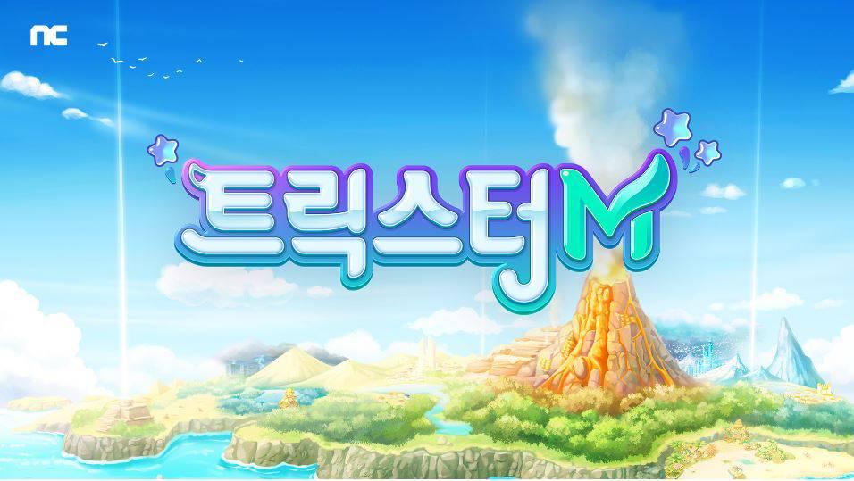 트릭스터M  / 엔씨소프트 제공