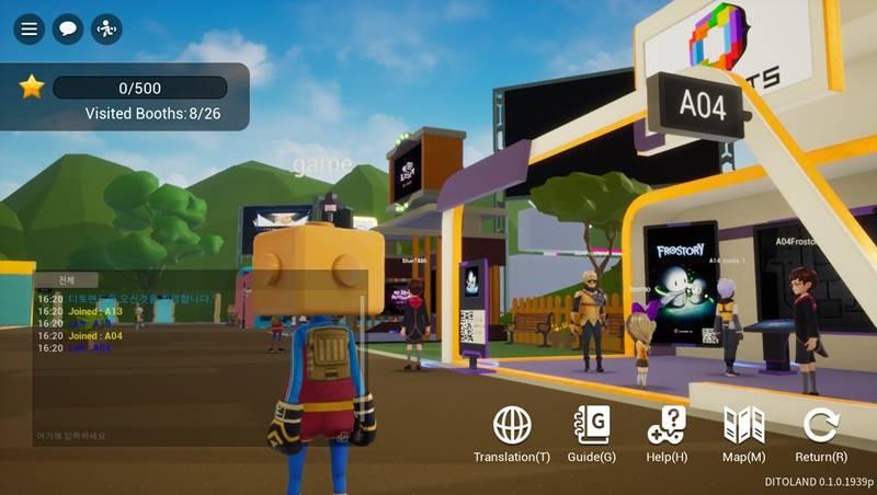 2021 인디크래프트 / 가상 게임쇼 캡처
